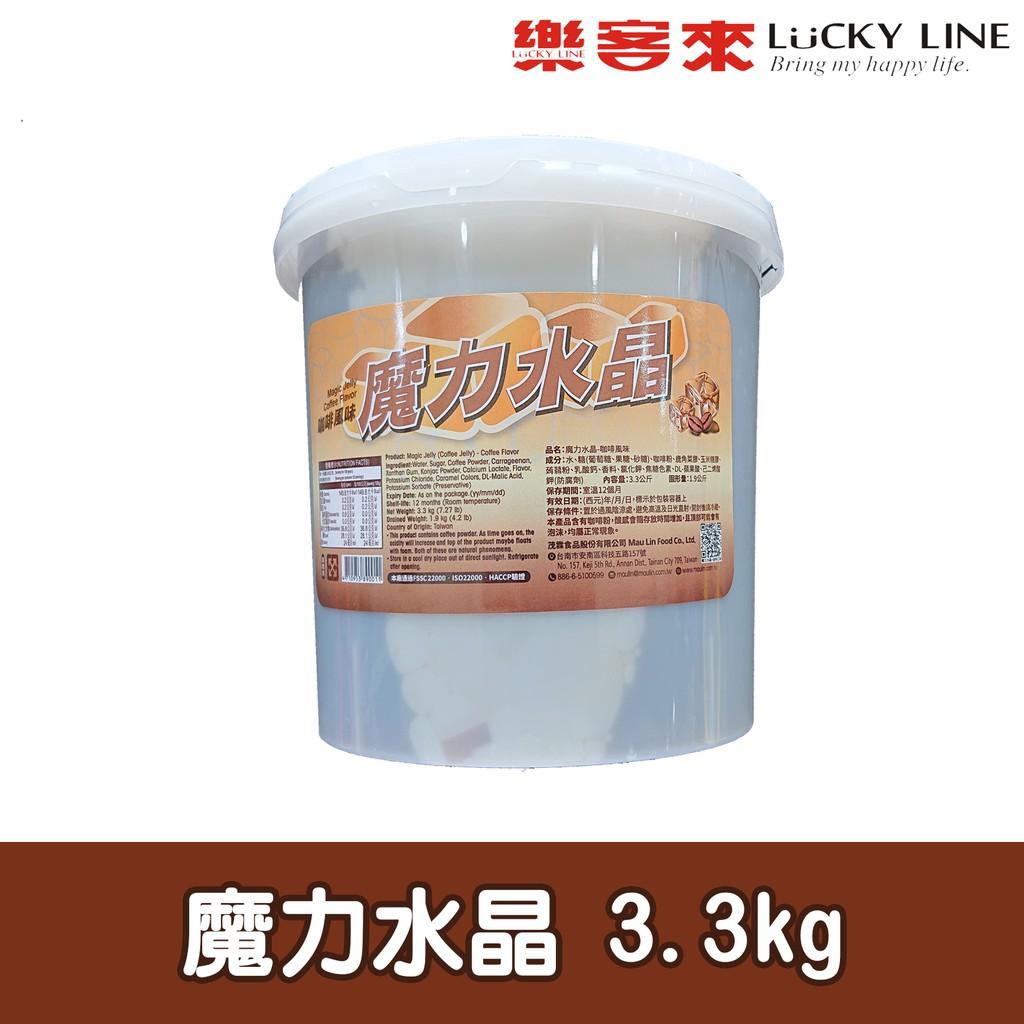 魔力水晶咖啡風味 3.3kg【椰果類】【樂客來】