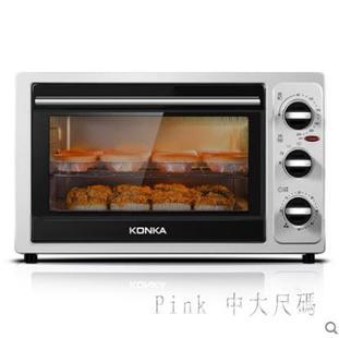 220v電烤箱家用烘焙機多功能全自動烤箱小型30升大容量焗爐考箱 JY6906 夏洛特居家名品