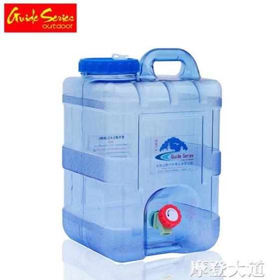 戶外PC水桶方型帶蓋車載野營家用儲水食品級功夫茶道塑料礦泉水桶