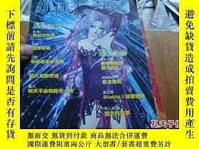 二手書博民逛書店大衆軟件罕見CD 2000 11 無碟子Y25254 大衆軟件