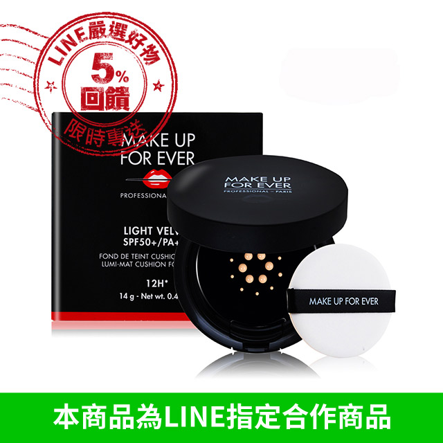 MAKE UP FOR EVER 微霧輕感氣墊粉餅 SPF50+ PA+++(14g)#R230