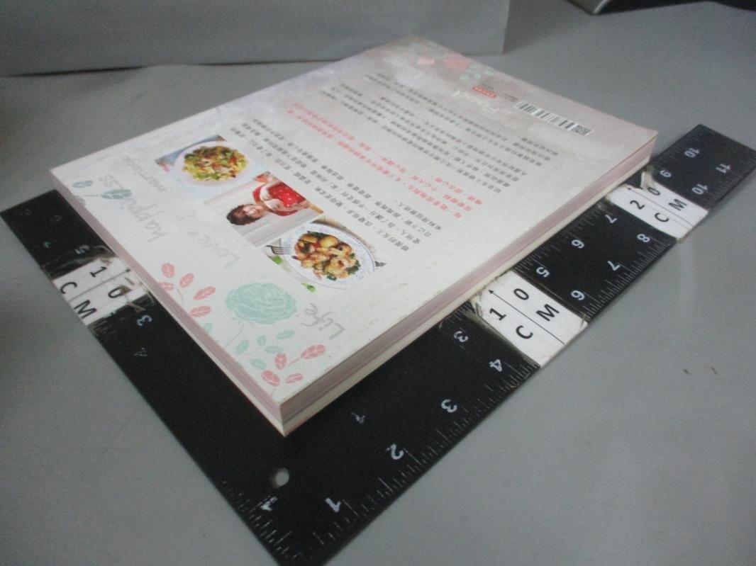 【書寶二手書T5/餐飲_JMF】幸福的味道:煮婦女王的簡單料理和幸福秘方_女王