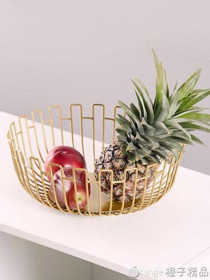 北歐水果盤創意客廳茶幾擺件INS家用水果籃現代簡約鐵藝零食收納