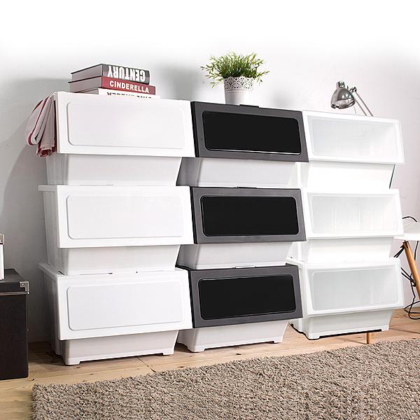 HOUSE【005133】大容量日系掀蓋式可堆疊玩具衣物收納箱-39L【單色3入】三款可選