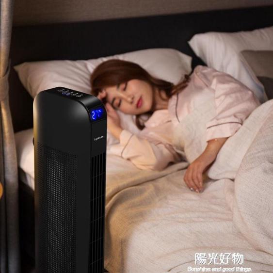 空氣循環扇麗電電風扇塔扇家用落地扇靜音搖頭立式遙控無葉風扇 220V  夏洛特居家名品