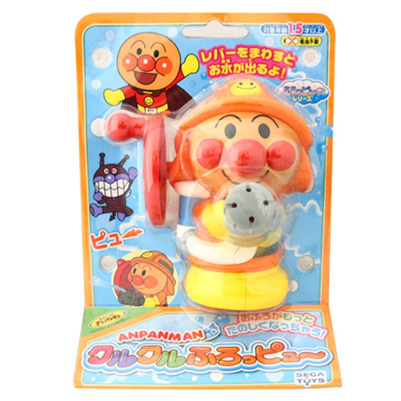 小禮堂 麵包超人 消防員噴水玩具《藍橘.水紋》增添親子間的親密度