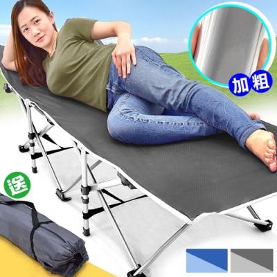 加粗方管!!雙層加厚折疊床(送收納袋)   摺疊床折合床摺合床