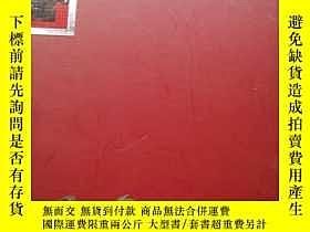 二手書博民逛書店罕見中國國家地理:中國最美的地方排行榜93品Y19658 中國國