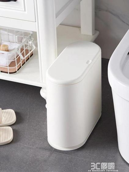 【免運】北歐垃圾分類垃圾桶家用垃圾分離衛生間帶蓋創意拉圾桶廁所紙簍筒WD 3C優購 喜迎新春 全館8.5折起