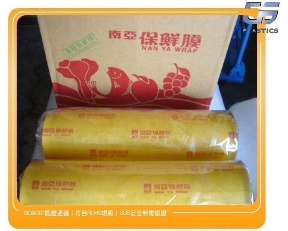gs-g25pvc膠膜南亞保鮮膜30cm*500m -1箱6支 食品包裝 工業用膠膜