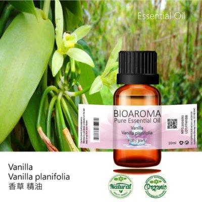 【純露工坊】香草精油Vanilla - Vanilla planifolia  10ml