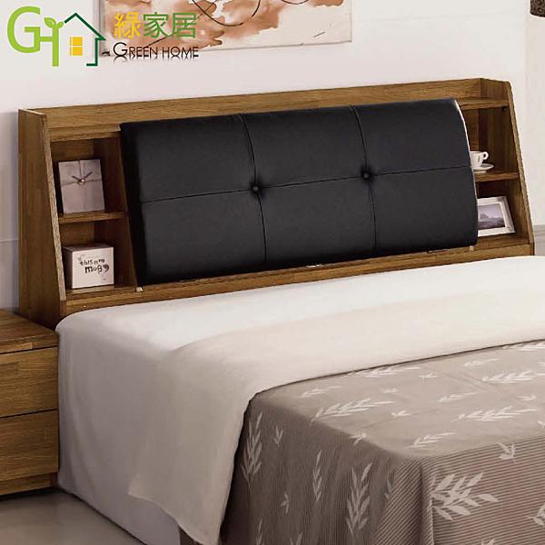 【綠家居】琳娜 現代6尺透氣皮革雙人加大床頭箱(不含床底&不含床墊)