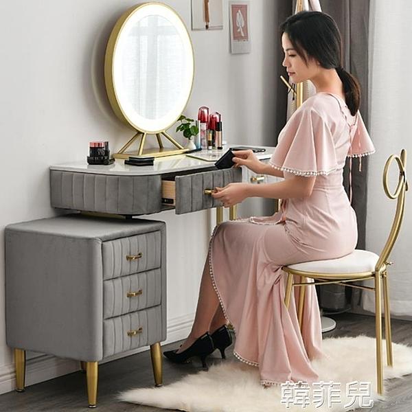 梳妝台 收納櫃一體大理石化妝台臥室網紅ins風現代簡約小戶型輕奢 MKS韓菲兒