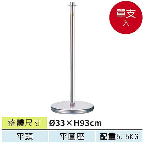 台灣製造平頭掛勾式不鏽鋼圍欄柱 WSW-R2S(C) 限量破盤下殺56折+分期零利率
