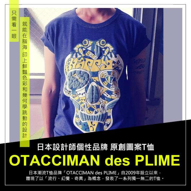 摩達客-日本空運OTACCIMAN des PLIME原創設計品牌-骸骨之蛙藍底-立體發泡印花短袖T恤-窄版