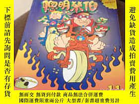 二手書博民逛書店聰明笨伯罕見11(大12開兒童漫畫全綵圖)品樣如圖Y26894