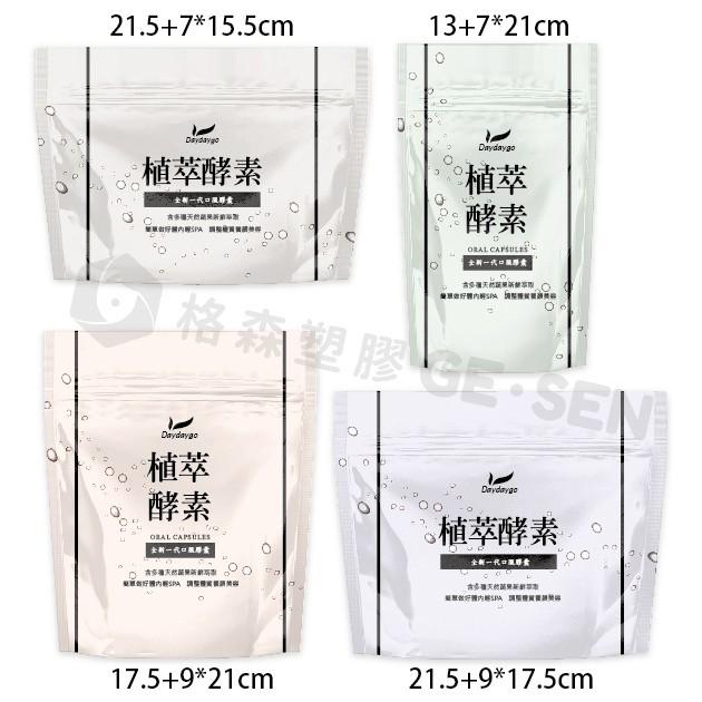 gs-gj21 夾鏈立袋 21.5+7*15.5cm 數位印刷(輕客製)-葉落紛紛 1200入 少量