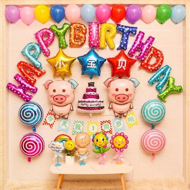 兒童生日裝飾氣球寶寶一周歲生日趴體場景布置女孩派對主題背景牆 秋冬新品特惠