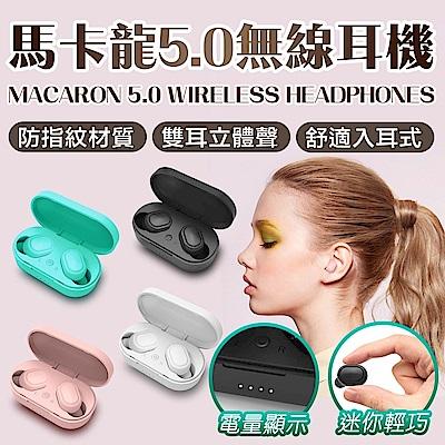 【u-ta】智能5.0雙耳真無線耳機R6(馬卡龍4色可選)
