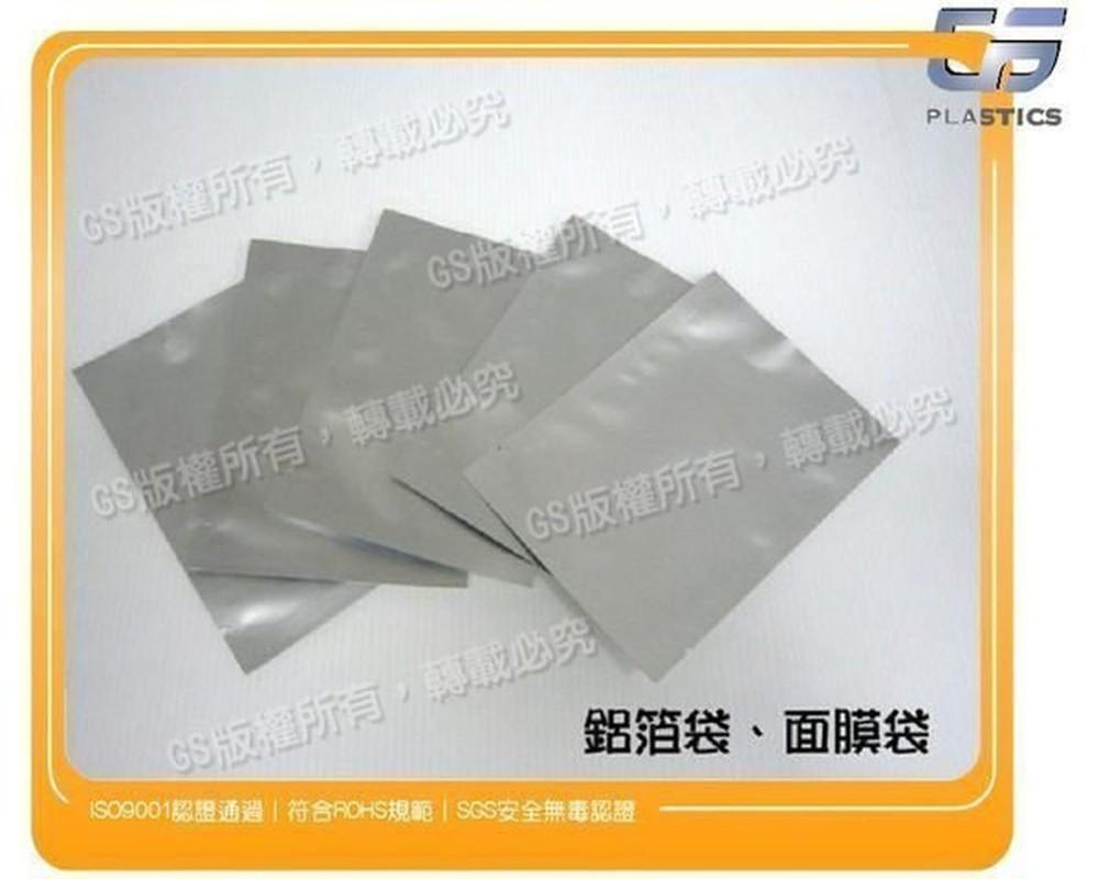 l5 鋁箔袋 10*15cm厚度0.1~100入 鋁箔面膜袋~試用包沐浴乳包隨身包鋁