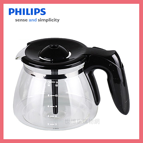 可刷卡◆PHILIPS飛利浦 咖啡機專用玻璃壺/咖啡壺 適用~HD7447.HD7457◆台北、新竹實體門市