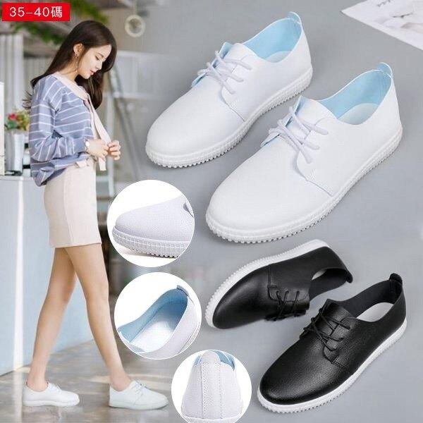 休閒鞋 小白鞋子新款百搭韓版學生平底女鞋休閒運動鞋單鞋