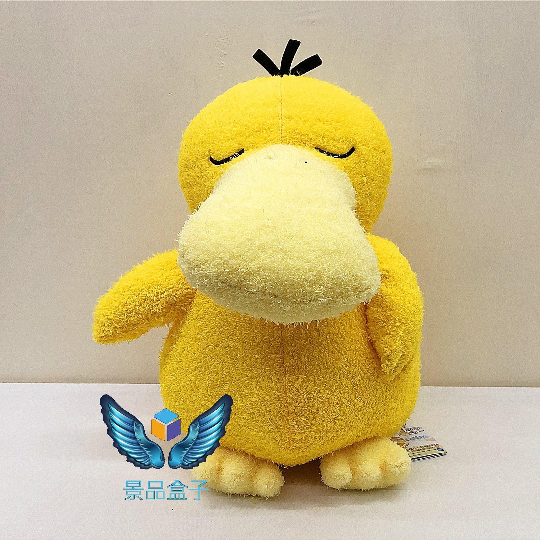 【現貨】日版 寶可夢 Pokemon 可達鴨 絨毛娃娃 【DI10811】
