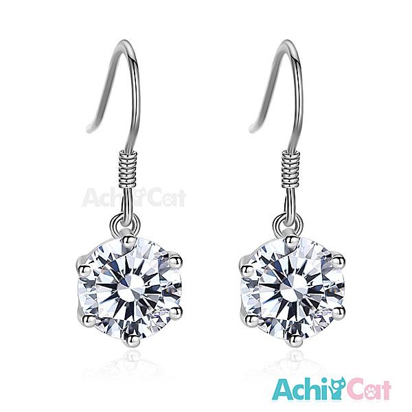 AchiCat 925純銀耳環 純銀飾 完美吸引力 8mm 擬真鑽 銀色款GS6136