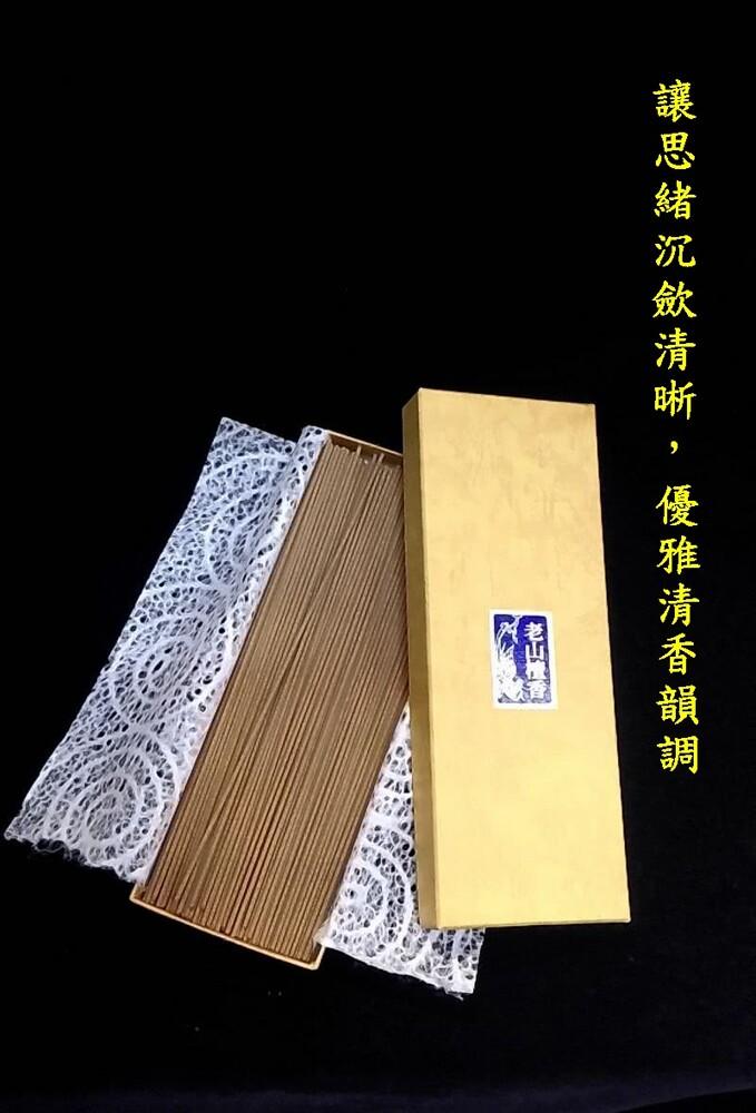 盛硯莊佛教文物禪修-老山水沈香(老山水沈)