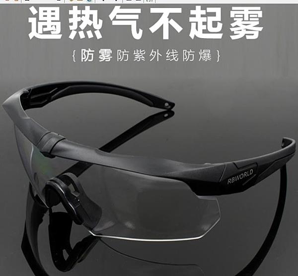 防霧騎行眼鏡男女款戶外運動防風沙自行車軍迷射擊戰術護目鏡 【快速出貨】