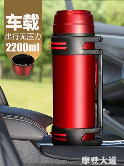 富光保溫水壺不銹鋼家用戶外保溫水杯男大號旅行便攜大容量保溫瓶