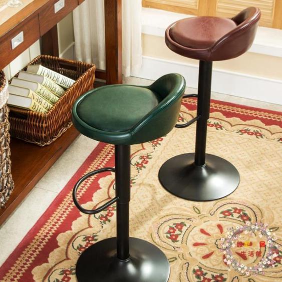 歐式鐵藝吧臺椅升降椅子吧椅吧凳美式簡約高腳吧臺凳酒吧椅前臺椅 夏洛特居家名品