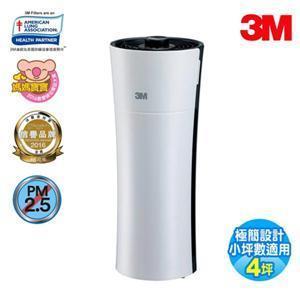 3M 淨呼吸 淨巧型 空氣清淨機/空氣濾清器 FA-X30T/FA-X50T
