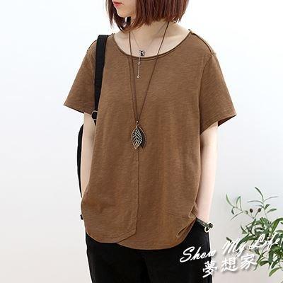 【夢想家】純棉T恤 韓版短袖T恤 圓領寬鬆上衣/2色-0515
