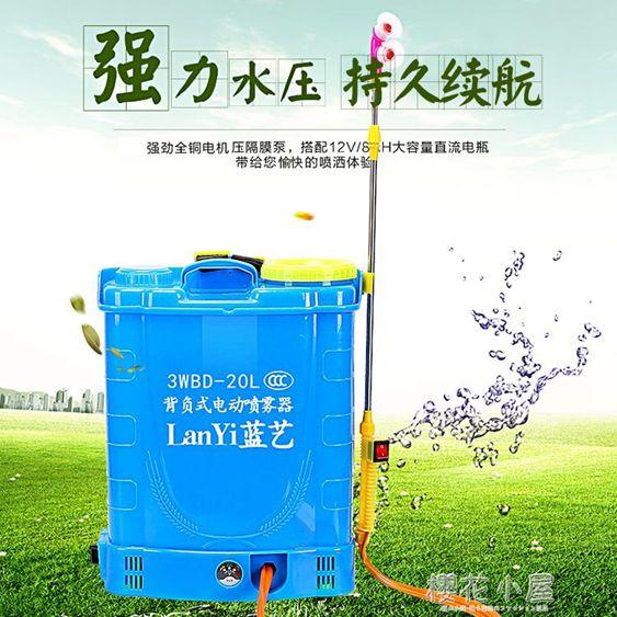 鋰電池背負式智慧電動噴霧器農用充電式自動噴農藥打藥桶消毒噴壺QM