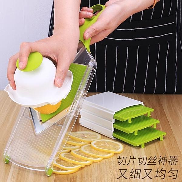 切檸檬切片器手動家用廚房切菜機商用奶茶店切水果神器土豆刨絲器 酷男精品館