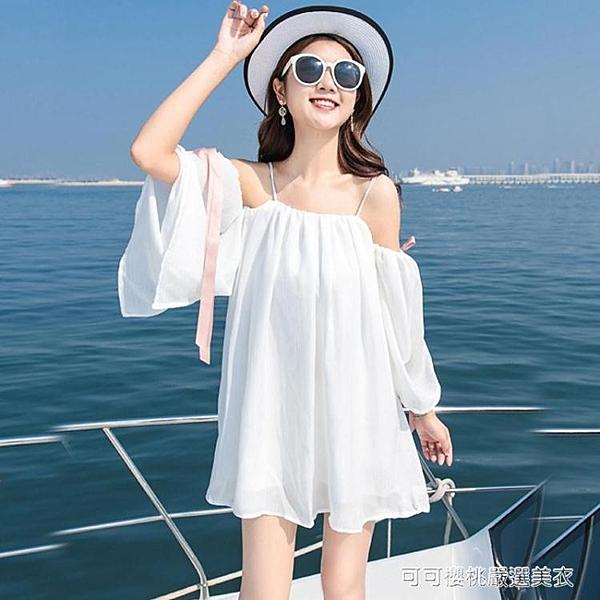 沙灘裙 夏海邊度假沙灘一字肩雪紡洋裝小清新喇叭袖超仙女小個子吊帶裙