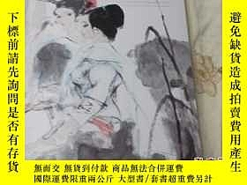 二手書博民逛書店嘉德四季罕見中國書畫(四) 1.1KGY202123 嘉德 出版