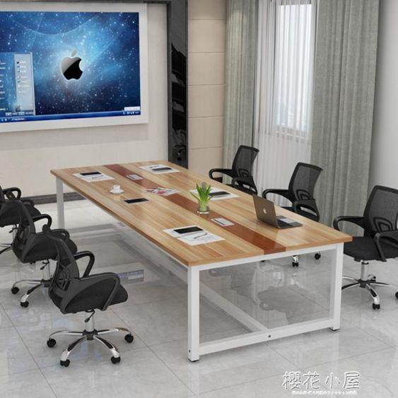 會議桌長桌簡約現代職員辦公桌工作臺長方形桌子員工洽談培訓桌