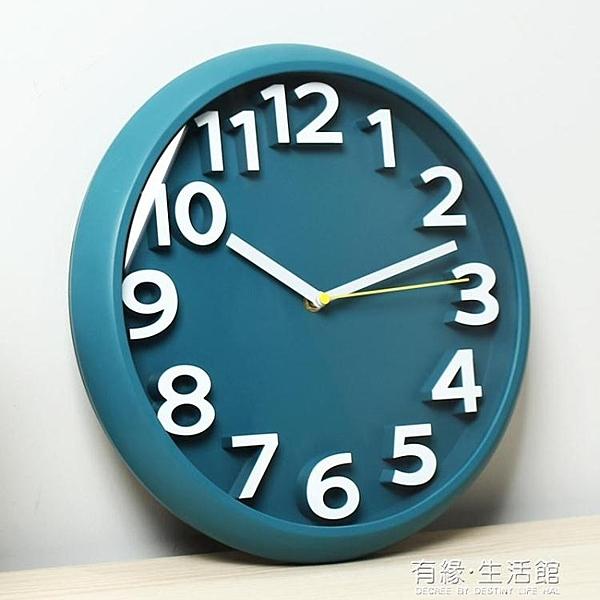 掛鐘 現代簡約掛鐘客廳家用時尚時鐘掛牆免打孔創意個性石英鐘掛表鐘表 618購物節