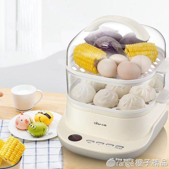 小熊蒸鍋電蒸鍋多功能家用大容量小型電蒸籠預約鍋早餐蒸菜神器