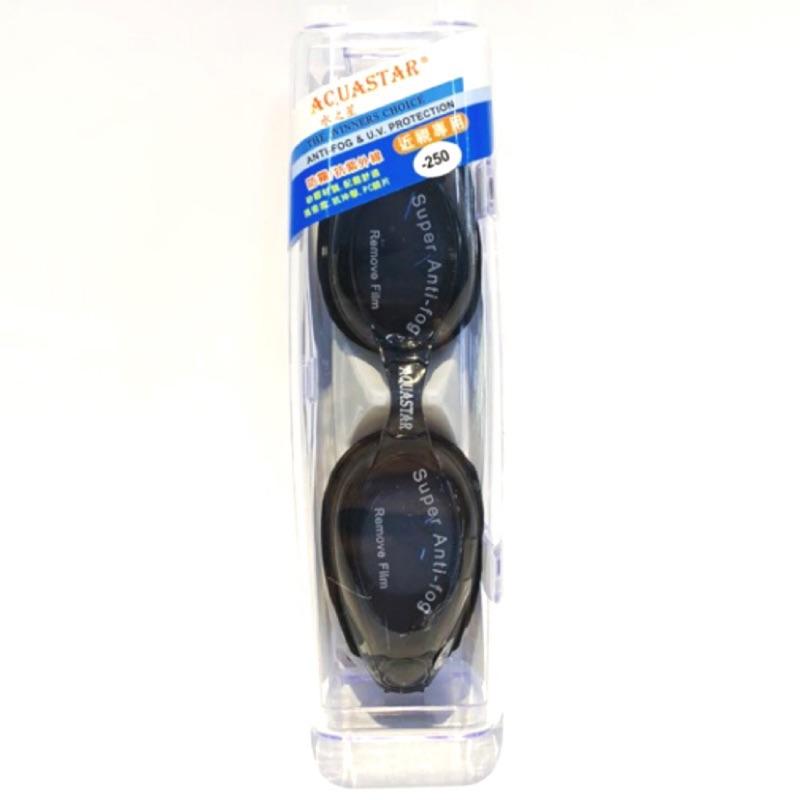 AQUASTAR 近視泳鏡 型號:R-750 (150~1000度)