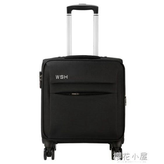 登機箱16寸輕便學生拉桿箱萬向輪女旅行箱密碼箱行李箱男布箱軟箱QM