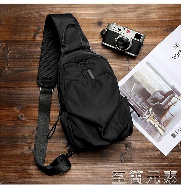 斜背包 胸包男單肩斜背包新款時尚男士包包休閒斜跨運動帆布背包 雙十二全館免運