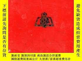 二手書博民逛書店罕見老筆記本;五七手冊 50開,塑精裝,寫字10幾頁Y1264