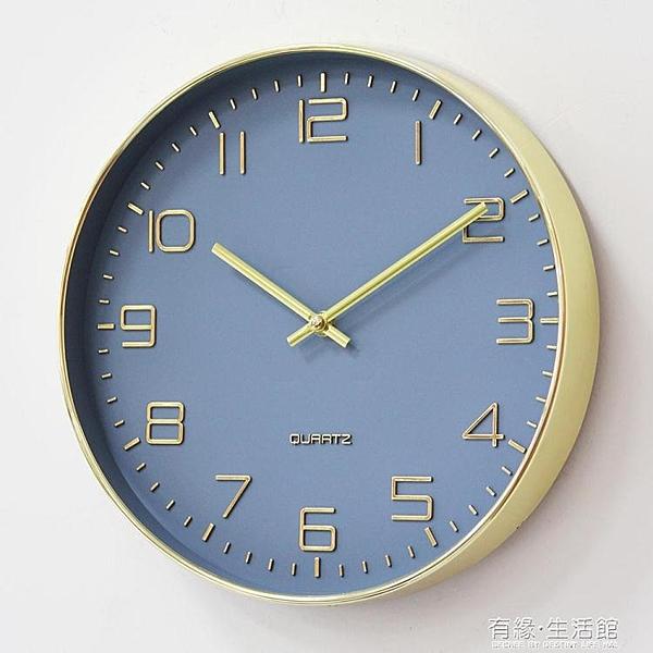 掛鐘 金色簡約現代INS掛鐘藍色時鐘客廳臥室靜音掛鐘北歐風格數字歐美 618購物節