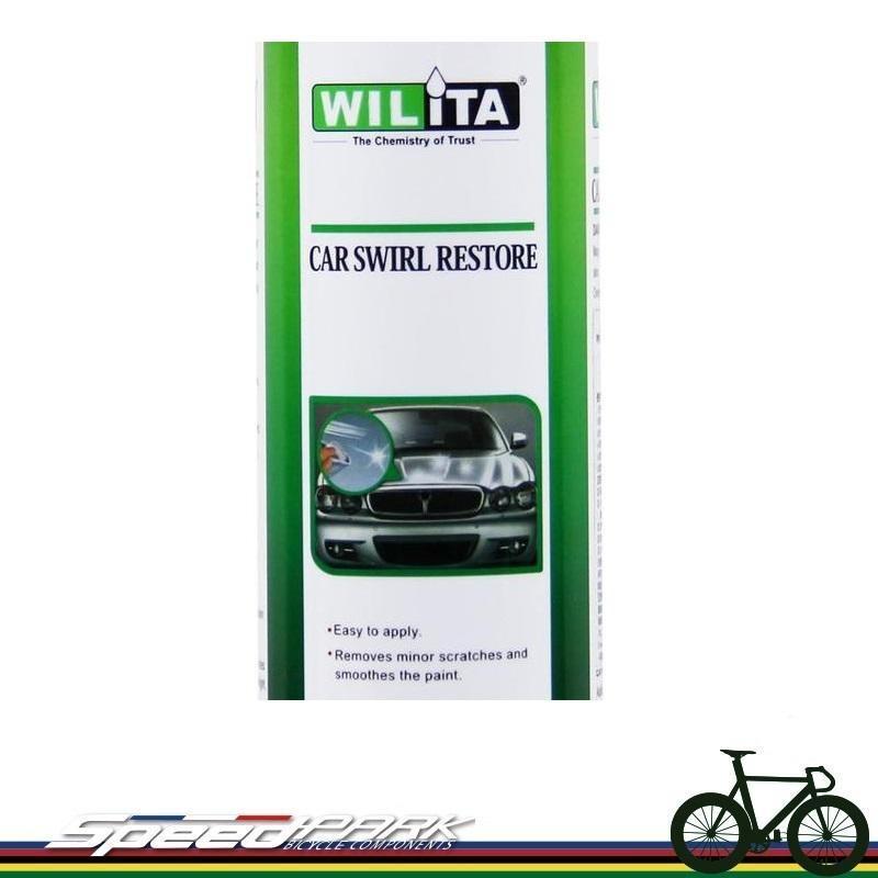 【速度公園】 WILITA 威力特 奈米刮痕修補蠟 02707 除污垢 打蠟 保護 車架 公路車 汽車