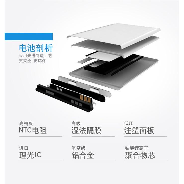 【EB-BJ700BBC】SAMSUNG Galaxy J7 J700F/J7008 原廠電池/原電/ 3000mAh
