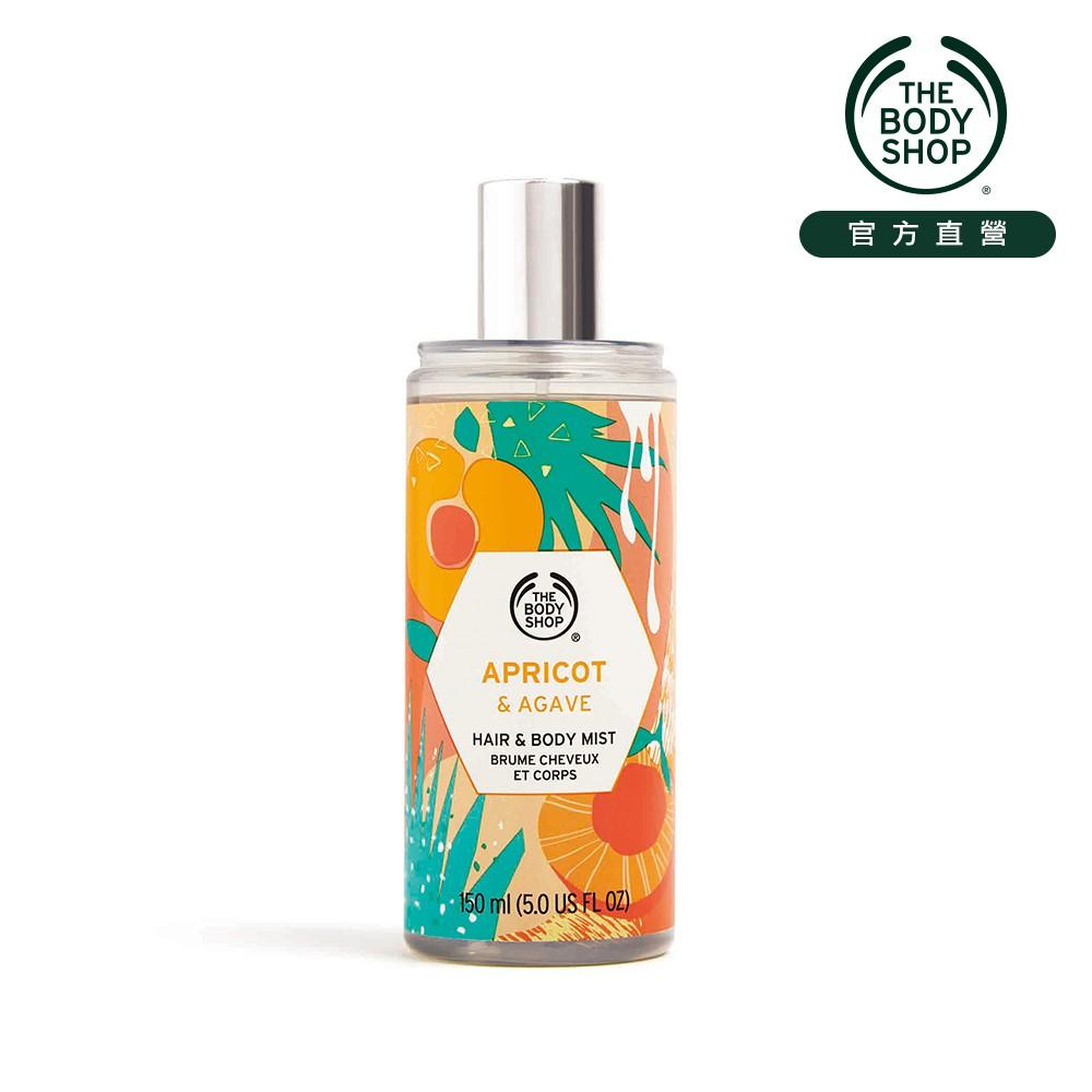 【THE BODY SHOP】杏桃&龍舌蘭頭髮身體淨新香霧-150ML