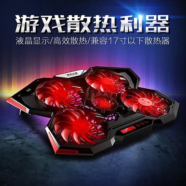 酷睿冰尊K3筆記本散熱器游戲本戰神拯救者15.6英寸電腦排風扇17.3底座板水冷靜音